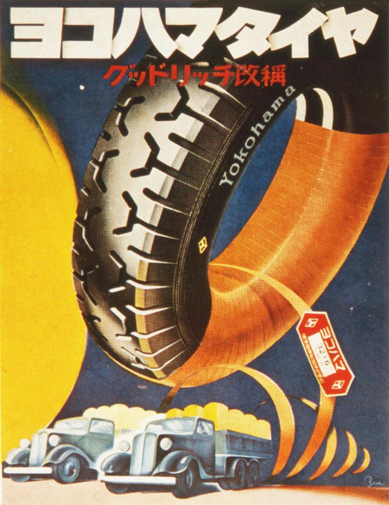 Advert7 alte YOKOHAMA Anzeige .jpg