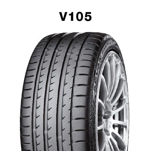 Reifen-V105-min.jpg