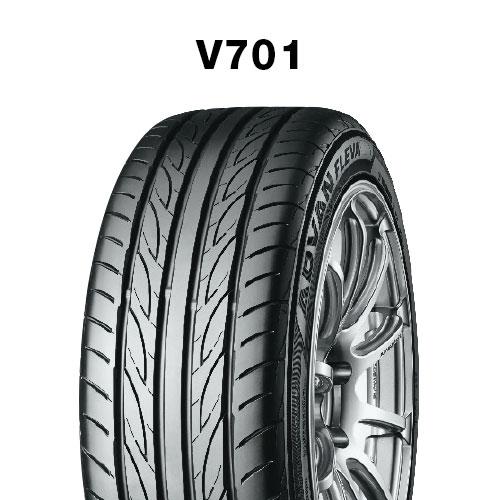 Reifen-V701-min.jpg