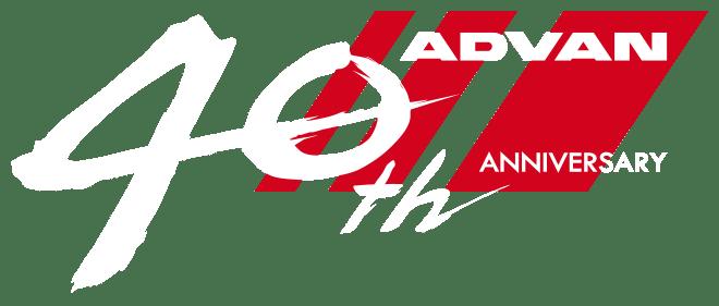 40 Jahre Logo