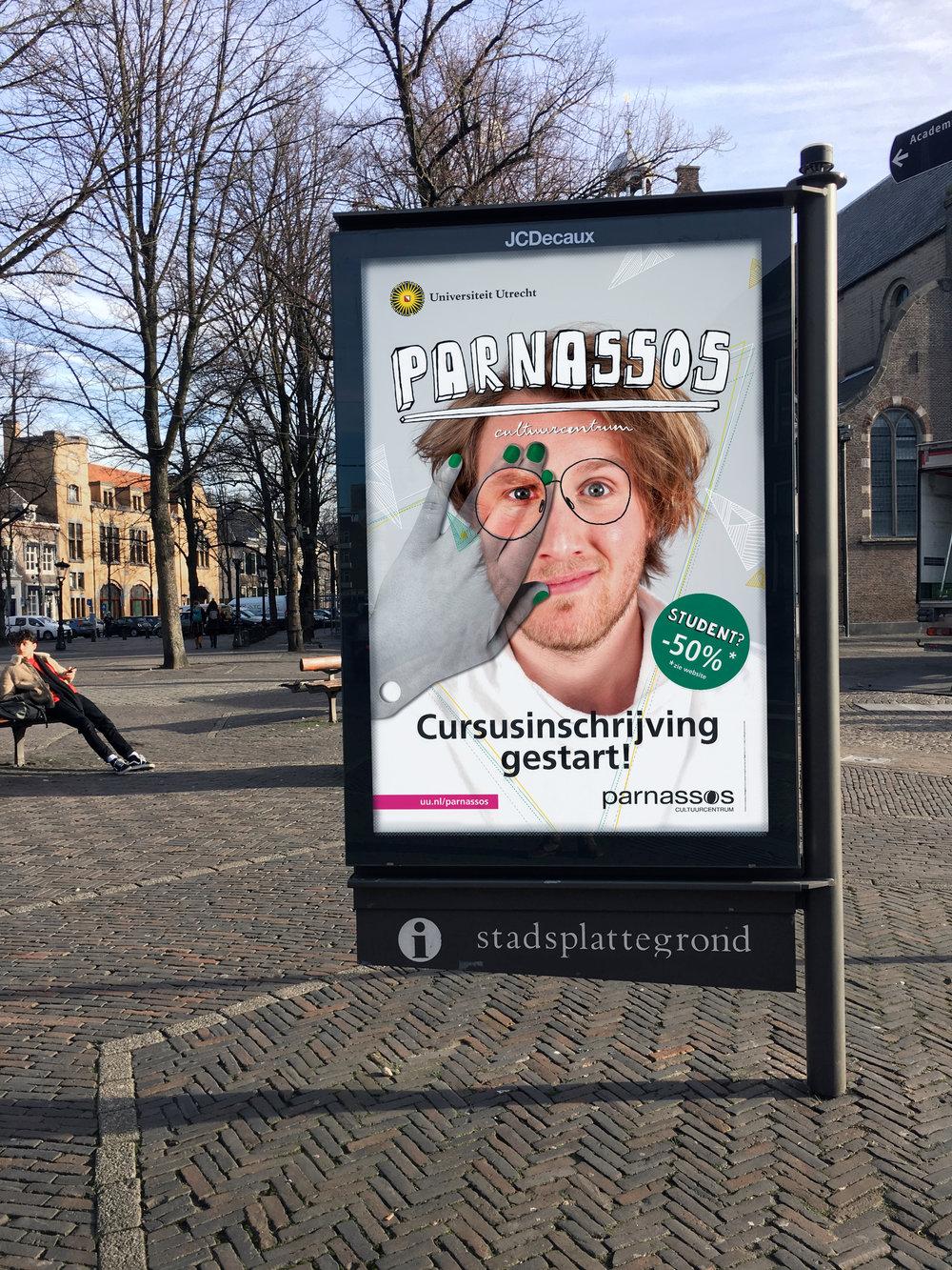 Janskerkhof Utrecht ©Darja Brouwers _Kokonoma