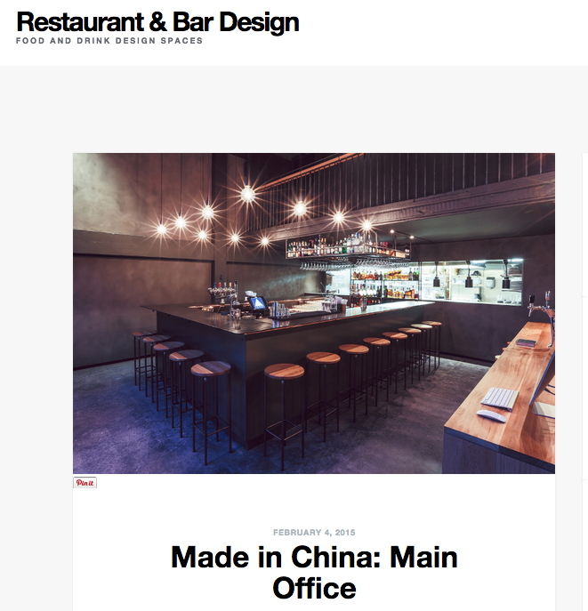 restaurant and bar design news