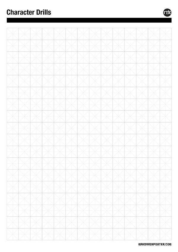 Chinese Practice Paper U2014 Mandarin Poster The Standard Squared Paper For  Practicing Chinese Writing Use This