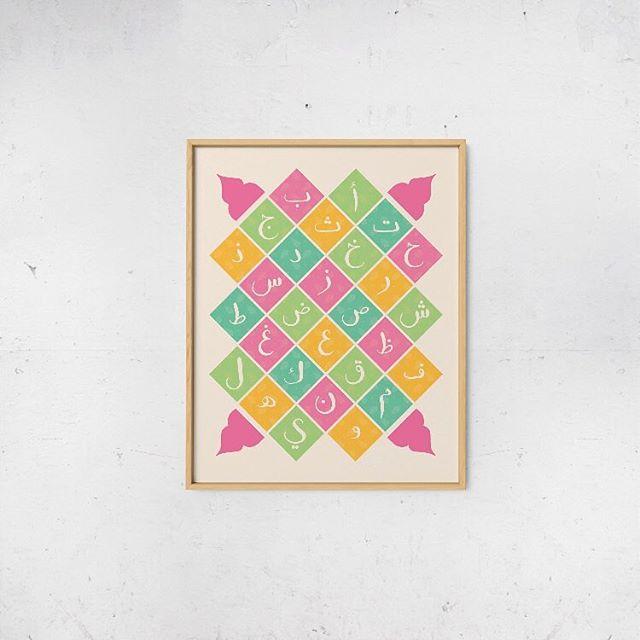 my alphabet posters have been getting much love in my shop lately! makes me happy to know that babies are gonna learn from something i designed.  etsy.com/shop/imaginairyart  #etsyseller #homedecor #alphabetposter #arabicposter #learnarabic #kidsdecor #pakistanidesigner #graphicdesign #arabic #cutemuslimstuff