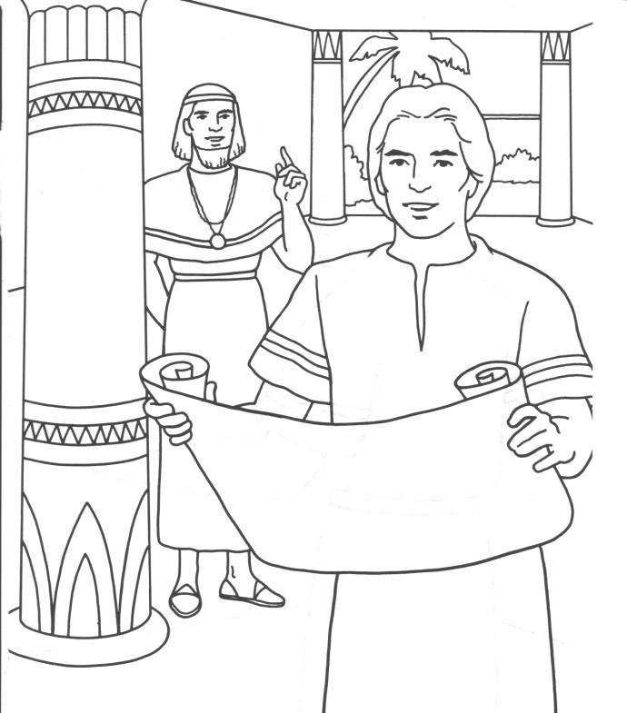 Joseph serving in Potiphar's house