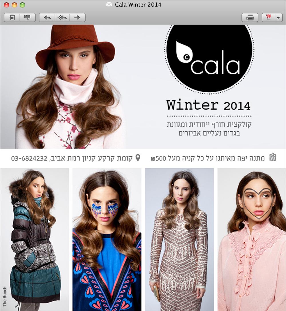 Cala-Mail.jpg