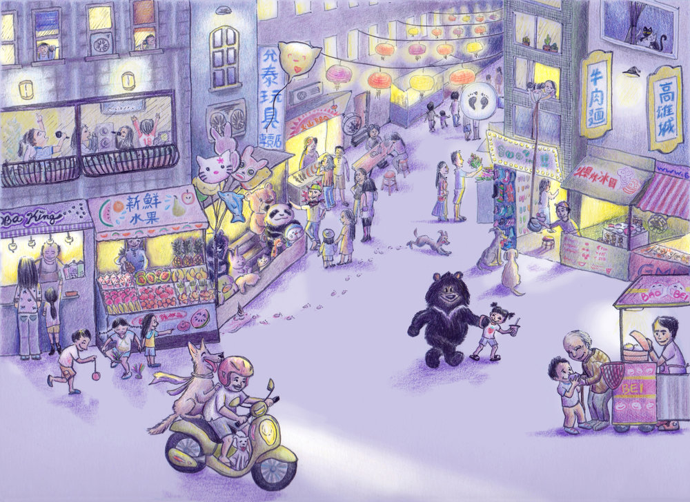 Summer night market inspired by a trip to Taipei, Taiwan.  Colored pencils, ink,digital