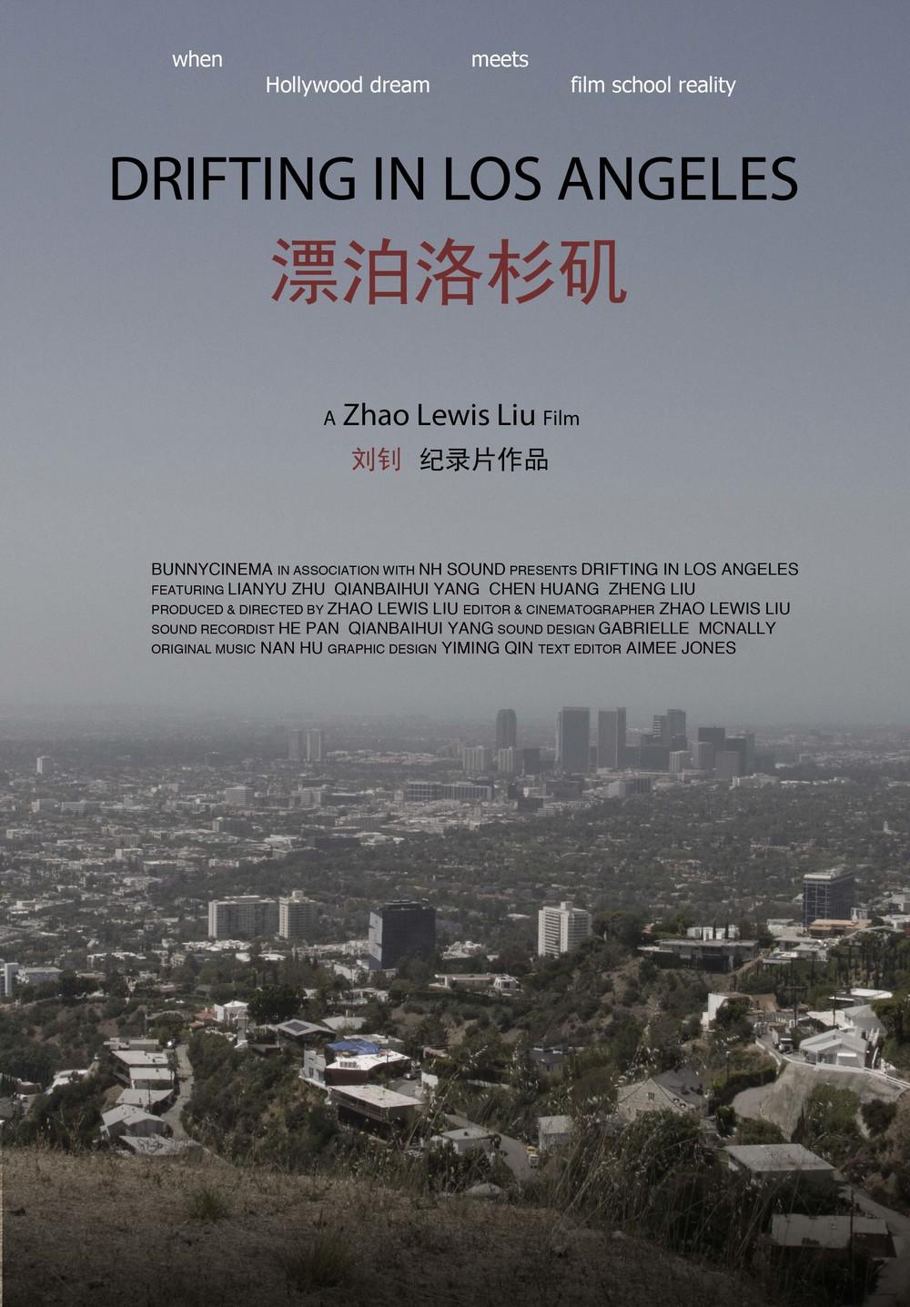 漂泊洛杉矶海报.jpg