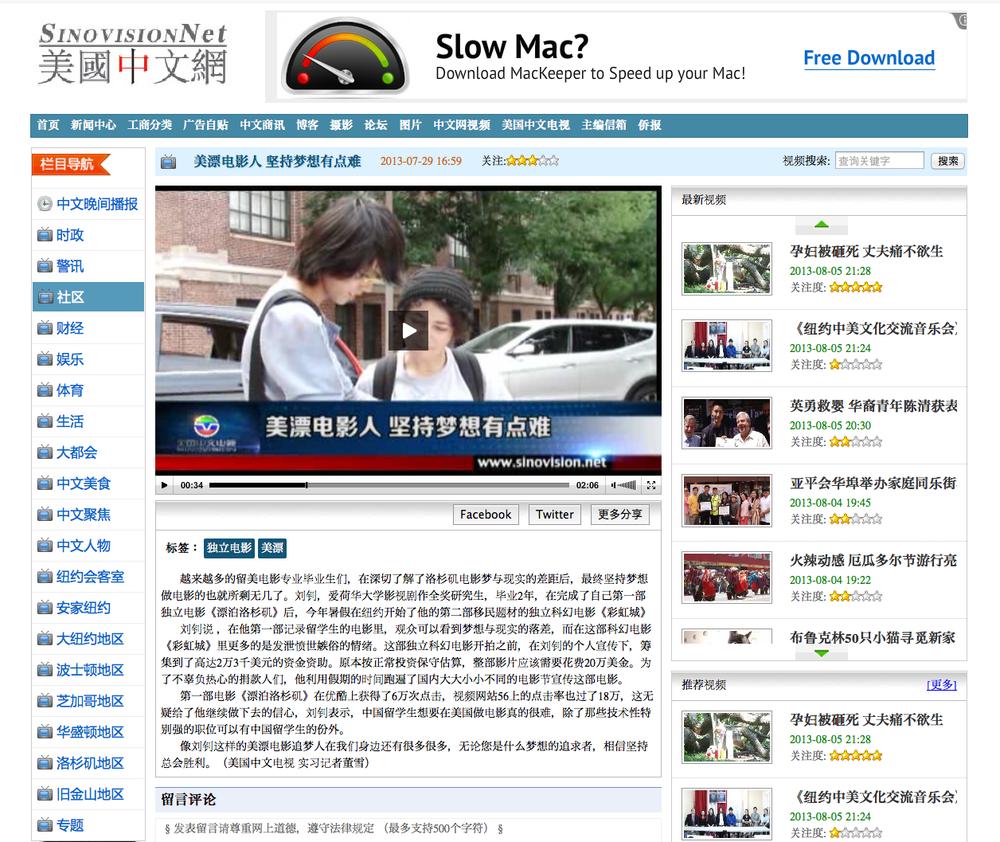 美国中文网.jpg