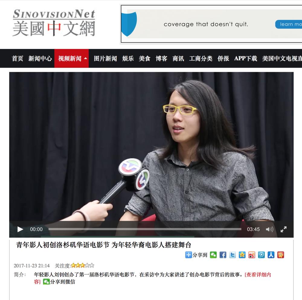 Lewis Liu Sinovision.png