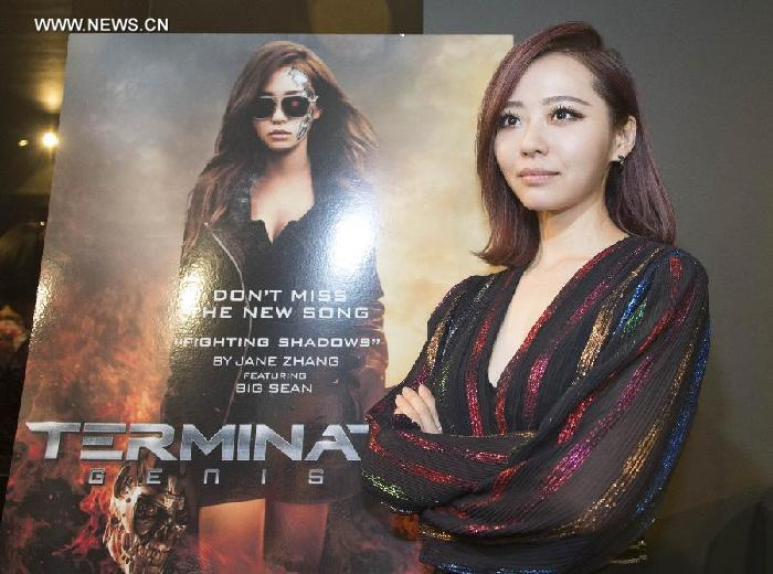 Jane Zhang at Terminator Genisys Premier. china.org.cn