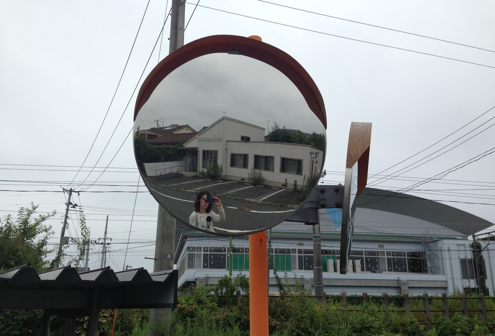 Namie Town reflection