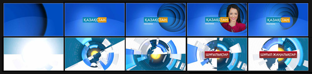 Design Producer Channel Rebrand Client: National Channel of Kazakhstan Agency: BDA Creative, London