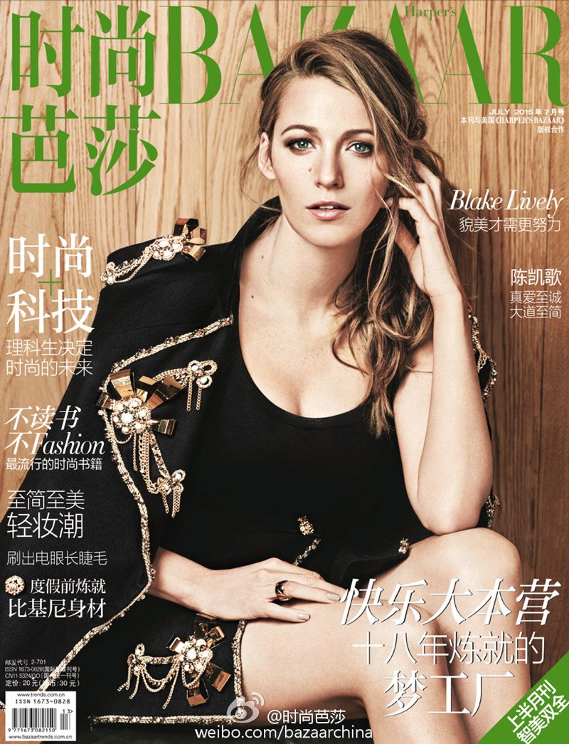 Blake-Lively-Harpers-Bazaar-China-July-2015-Cover.jpg