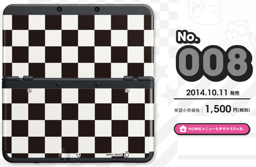 Faceplate 008 BW Checker.png