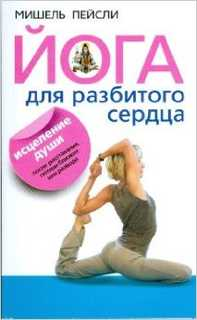 yfabh_russian.jpg