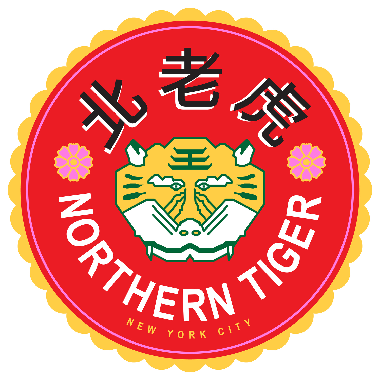 Northern Tiger
