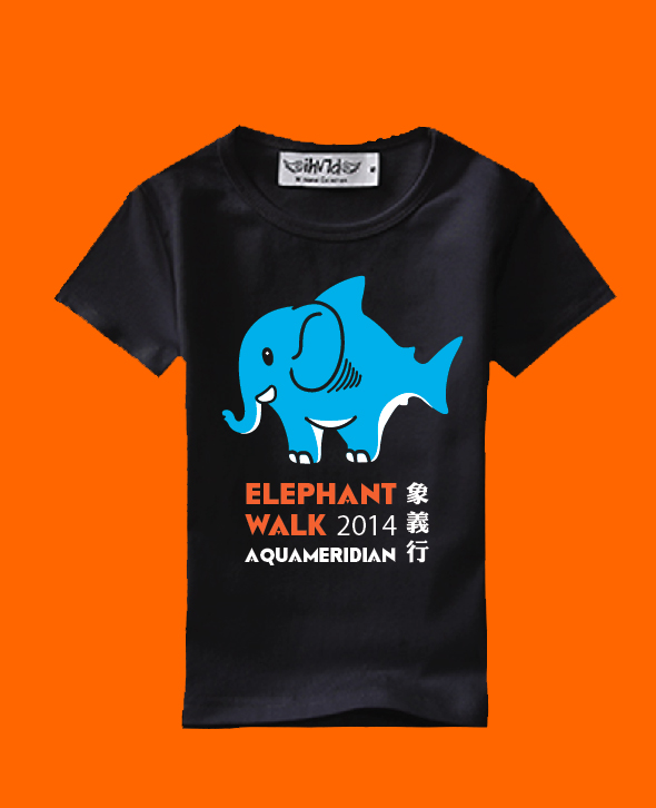 Elephant Walk T sharkaphant