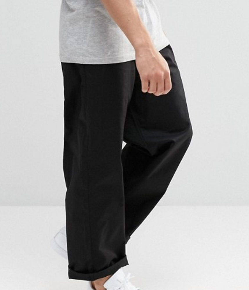 oversized-asos-trousers.jps