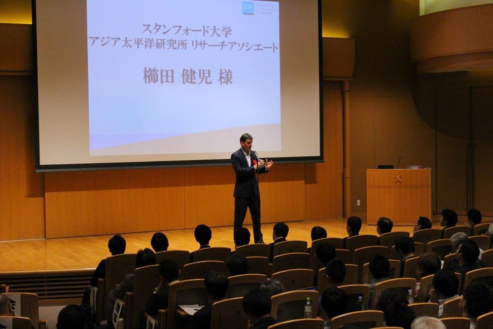 Kenji Kushida