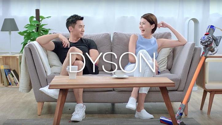 Copy of Dyson V8