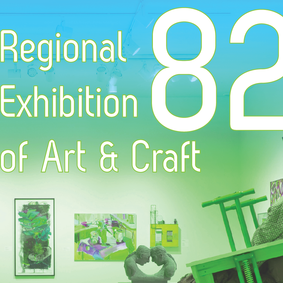 82nd+Regional+Exhibtion+Packet.png