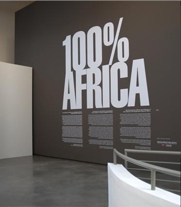 100% Africa