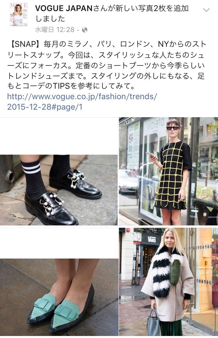 コモスクエア HoodieDress フーディードレス KiTARA トレンド おしゃれ 豊田市 セレクトショップ インポートブランド Anna K Fashion in Vogue Japan |
