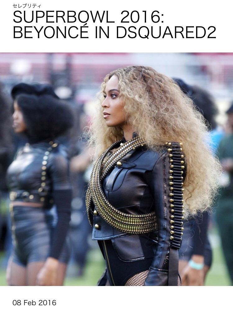 コモスクエア HoodieDress フーディードレス KiTARA トレンド おしゃれ 豊田市 セレクトショップ インポートブランド Beyonce in DSQUARED