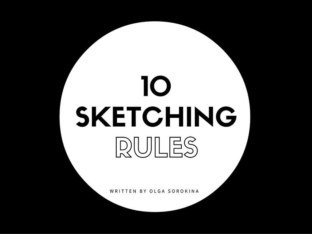 Что такое скетч скетчинг 10 правил скетчинга дизайн интерьера