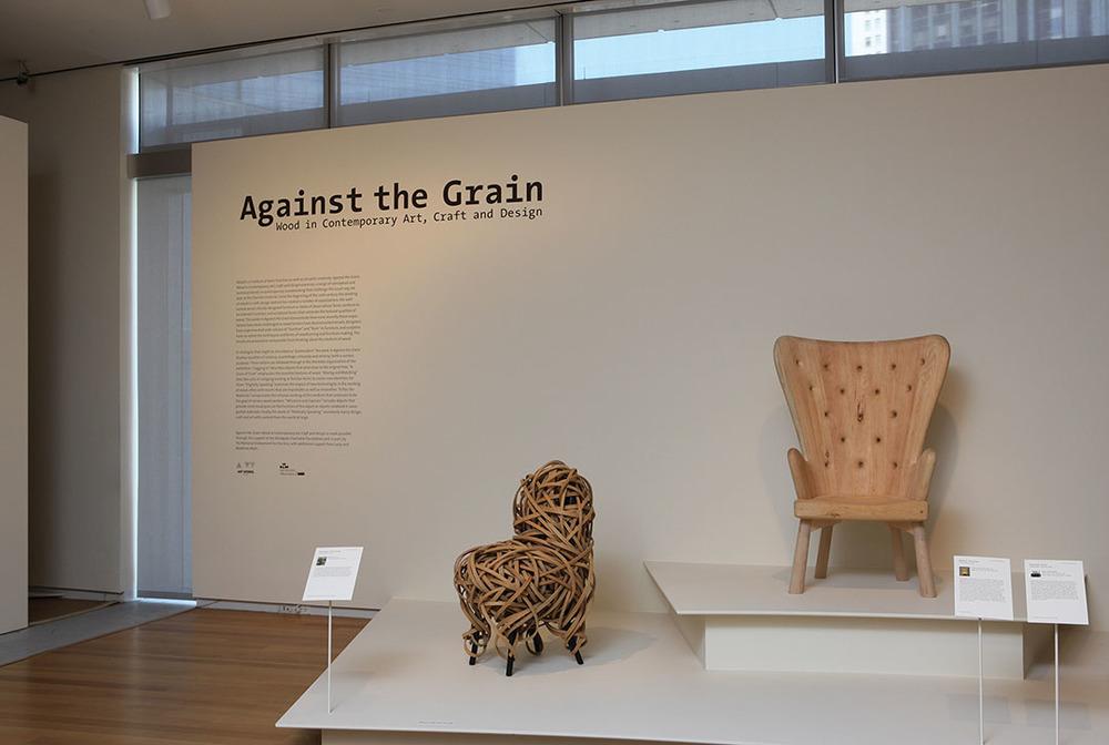 Grain018.jpg