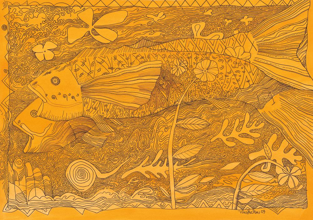 Pisces (Orange)