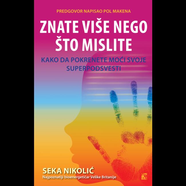 """SERBIAN TRANSLATION:  """"Znate više nego što mislite"""""""