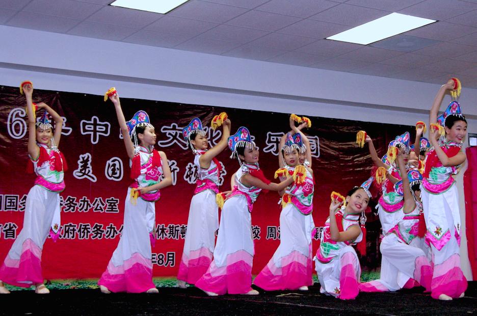 彝族舞《踩雲彩》