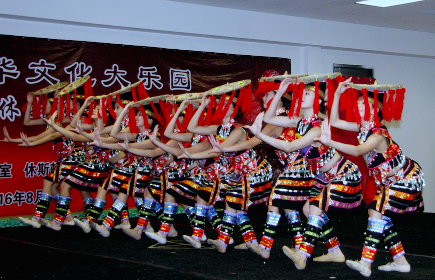 傣族舞《花腰女》