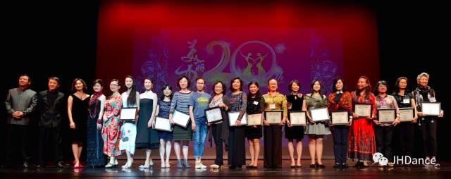 最後,再一次感謝所有到場的來賓,並祝周潔曉慧舞蹈學校20歲生日快樂!