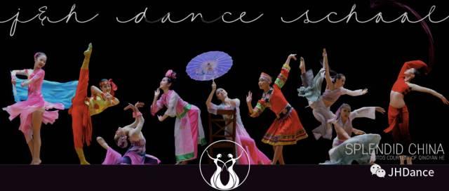 "Welcome to J&H Dance School   Houston  【微信】 JH_Dance_school  【官網】http://www.jhdancing.com  【熱線】 713-516-5186    上海  周潔艺校  【微信】J-DanceSchool或搜索""周潔舞校""  【微博】 周潔艺校(新浪)  【官網】 http://www.zartschool.com  【熱線】 021-62750059"