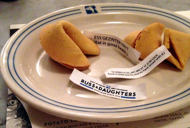 Yiddish fortune cookies, served after the Mission Chinese and Russ & Daughters Jewish Christmas feast!