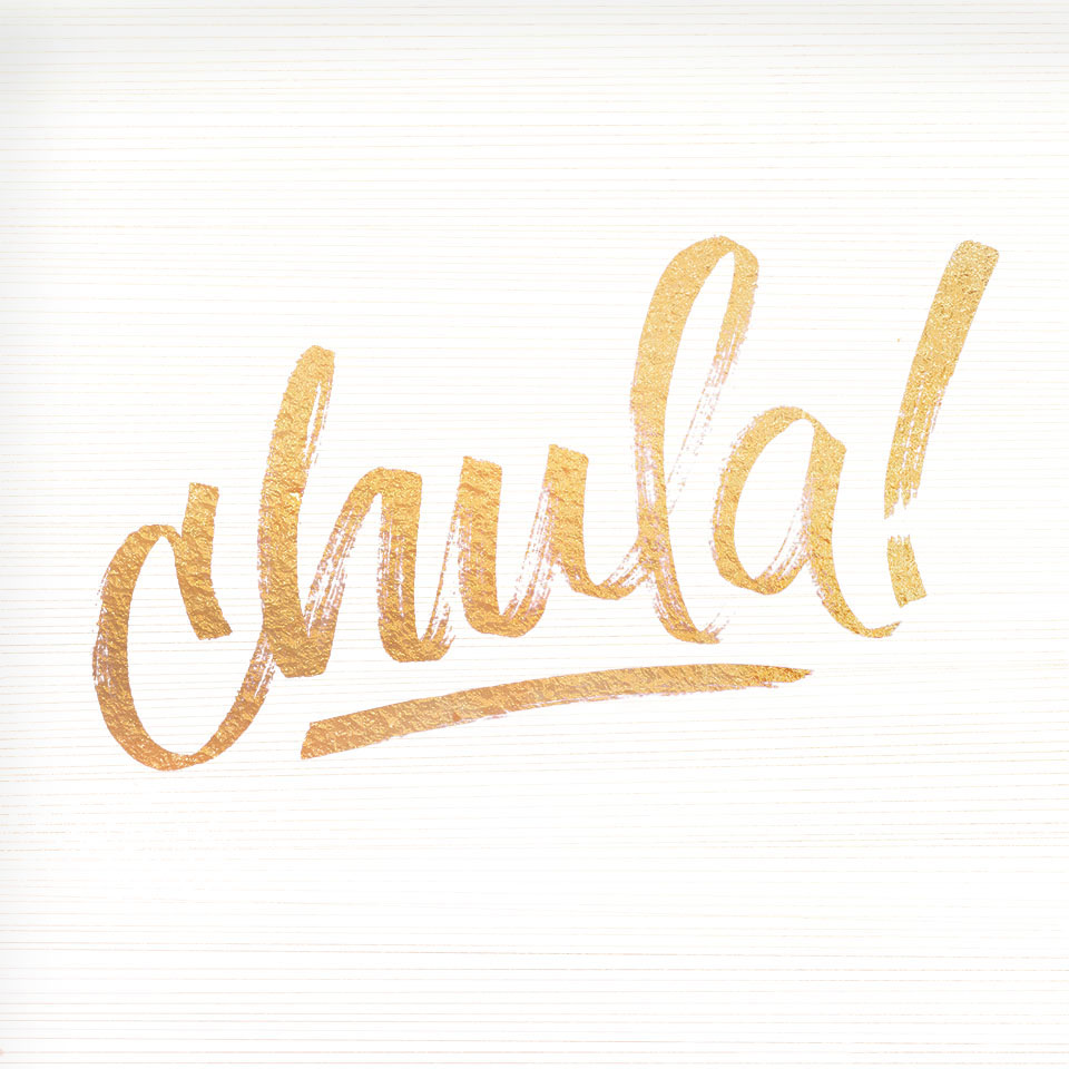 chula.jpg