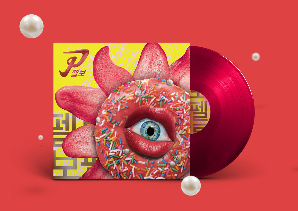 Vinyl-Record-PSD-MockUp-2_rojo.jpg