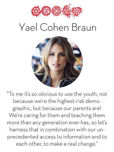 Yael Cohen, d.school fellow 2014-2015