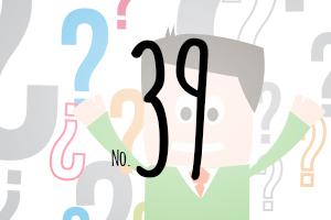 no39.jpg