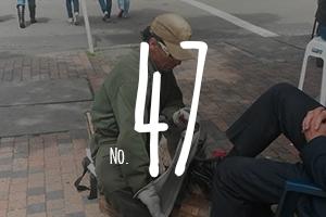 no47.jpg