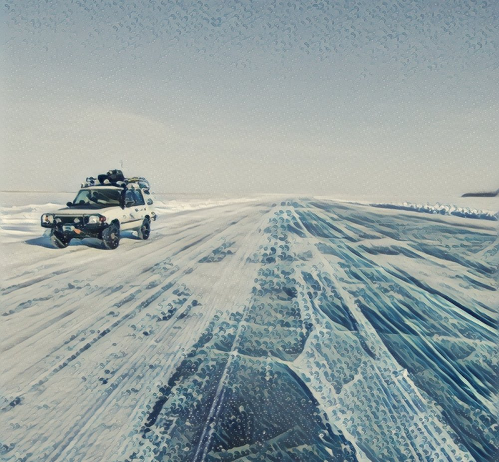 Arctic Circle Expedition, the ice road to Tuktoyaktuk on the Arctic Ocean.