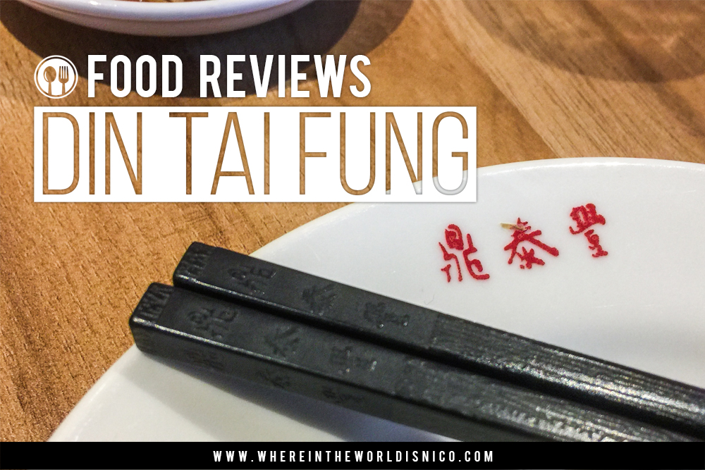 20160208-Post-Header-Ding-Tai-Fung.jpg