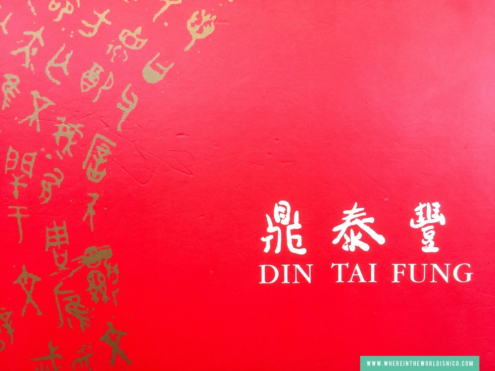 Din_Tai_Fung_PH-Menu_Cover.jpg