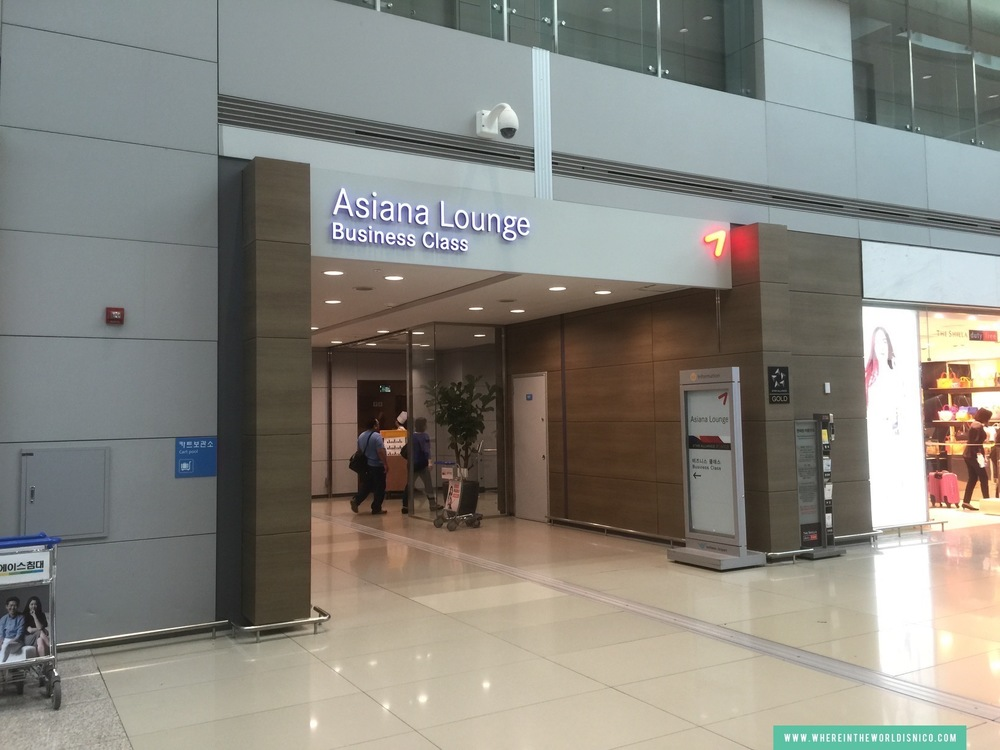 Asiana Airlines Business Class Lounge at ICN