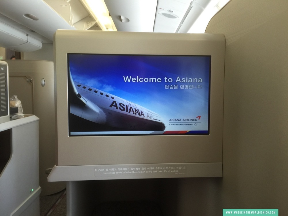 asiana-a380-icn-lax-ife-screen.JPG