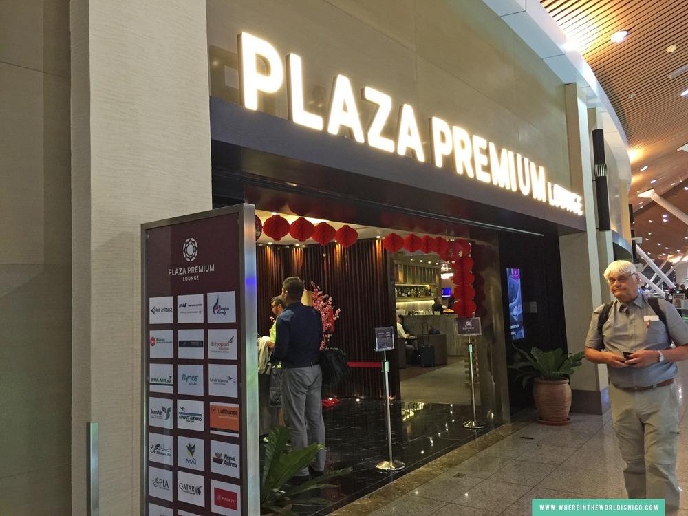 plaza-premium-lounge-kul-entrance.jpg