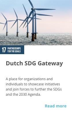 Card SDG Gateway.png